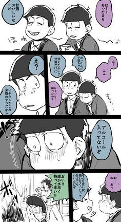 からいちまとめ2 [3]