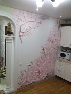 latest wall painting ideas for home to try 5 ~ mantulgan.me latest wall painting ideas for ho. Plaster Art, Plaster Walls, 3d Wall Murals, Mural Art, Diy Wall, Wall Decor, Room Decor, Tv Wall Design, Wall Sculptures