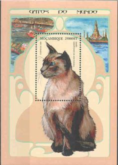 Mozambique:_Gatos_Do_Mundo_Stamps-Marlen Stamp and Coins Ltd.