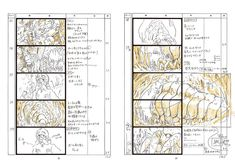 Nausicaa of the Valley of the Wind : The Original Storyboards: 9784198613761: Amazon.com: Books