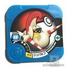 Pokemon 2014 Escavalier Tretta Torretta Coin #02-22