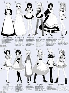 Utilize these tips to assure fantastic experience drawingtips dress drawing clothes also best art reference images Dress Drawing, Drawing Clothes, Drawing Poses, Manga Drawing, Drawing Sketches, Art Drawings, Drawing Tips, Drawing Ideas, Outfit Drawings