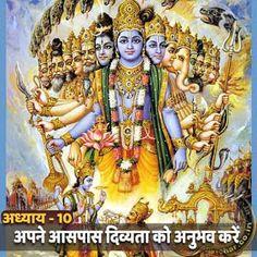 The Bhagavad Gita in Pictures Lord Krishna Images, Radha Krishna Pictures, Krishna Quotes In Hindi, Hindu Quotes, Indian Quotes, Mahabharata Quotes, Geeta Quotes, Krishna Leela, Shree Krishna