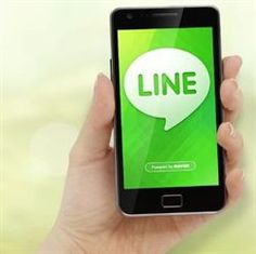 Free calling and messaging app LINE reaches 5 million Indian users in 3 weeks - Sci/Tech - DNA Software, Free Message, Mobile News, News Apps, Mobile Technology, Entertainment System, Cool Websites, Line, Web Design
