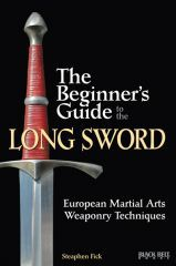 In The Beginner's Guide to the Long Sword, Steaphen Fick, founder of the Davenriche European Martial Arts School, will show you how to hold a sword, parry, block, practice sword drills with friends, dominate a fight, and recognize sword-fighting techniques in movies and games