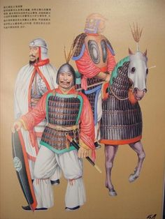 Ancient Chinese Army Uniforms - Wei and Jin Dynasties (220 to 420)