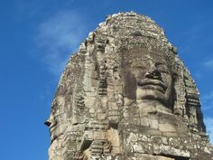 Bayon Temple near Angkor Wat, Siam Reap Cambodia