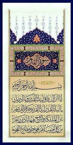 Quran Karim, Quran Arabic, Islamic Calligraphy, Islamic Art, Islamic Designs, Vintage World Maps, Holiday Decor, Pictures, Arabic Calligraphy
