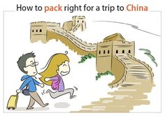 Visiting China soon? Here is a checklist of what to pack for today's China travel and things you should also pack if traveling with kids.