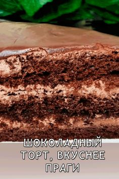 Baking Recipes, Cake Recipes, Good Food, Yummy Food, Easy Cake Decorating, Creative Cakes, Cupcake Cakes, Vegetarian Recipes, Deserts