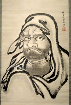 Bodhidharma by Kawanabe Kyosai (1831-1889)