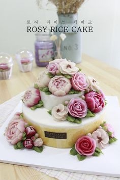 환갑떡케익 - 3호 2단케이크. : 네이버 블로그