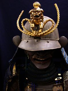 japanese shi shi masks | example of Japanese Samurai Armor.