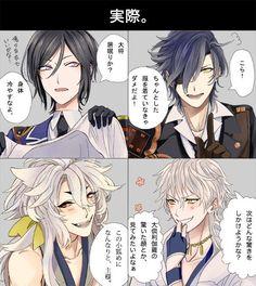 Touken Ranbu Characters, Anime Characters, Nikkari Aoe, Handsome Anime, Hot Anime Guys, Manga Boy, Mystic Messenger, Sword, Otaku