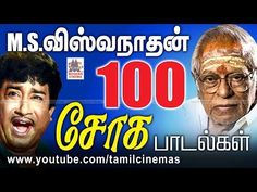 Old Song Download, Audio Songs Free Download, Mp3 Music Downloads, Film Song, Mp3 Song, Golden Hits, Live Tv Streaming, Devotional Songs