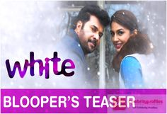 Mammootty's White Movie Official Teaser Released