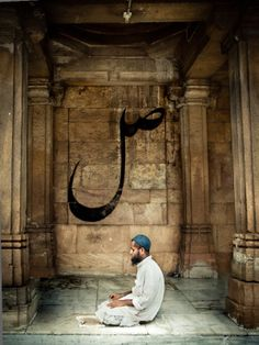 Prayer in the Jama Masjid (Friday Mosque). Ahmedabad, Gujarat (India)