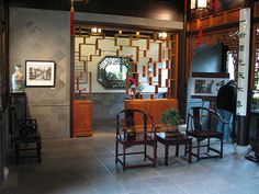 CHINESE STYLE INTERIORS | chinese interior design | Flickr - Photo Sharing!