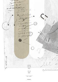 毎年恒例!あたたかで履き心地のいい靴下が人気のhacuの展示会がtonariで開催!soup paper & thingsによる、シルクスクリーンプリントの靴下も。 | LIVERARY – A Magazine for Local Living Graphic Artwork, Poster Ads, Symbols, Letters, Letter, Lettering, Glyphs, Calligraphy, Icons