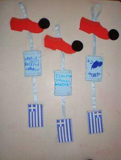 παιχνιδοκαμώματα στου νηπ/γειου τα δρώμενα: Ελληνική Επανάσταση -Ήρωες του 1821, μέσα από τα γραμματόσημα !!! Crafts For Kids, Arts And Crafts, Diy Crafts, Greek Independence, Greek Language, Preschool Themes, Always Learning, Pre School, Kindergarten
