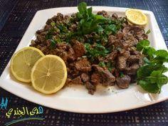 Sawdet al Dajaj - Hühnerleber ist eine Delikatesse in Syrien, die eher von Erwachsenen bevorzugt wird. - Rezept auf www.hudaworld.com