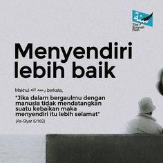 Pray Quotes, Hadith Quotes, Muslim Quotes, Qoutes, Islamic Quotes Wallpaper, Islamic Love Quotes, Islamic Inspirational Quotes, Reminder Quotes, Self Reminder
