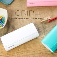 cheero Grip 4 5200mAh マルチデバイス対応 モバイルバッテリー 革のような質感 LEDライト付き iPhone 6s 6 Plus 充電可 各種 iPhone / iPad / Galaxy / Xperia / Android / 各種スマホ / Wi-Fiルータ 対応 【AUTO-IC機能搭載】