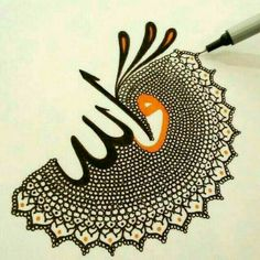 Islam is not a religion of terror is but is religion of peace!,proud to be a Muslim Arabic Calligraphy Art, Arabic Art, Islamic Wall Art, Islamic Images, Arabic Design, Turkish Art, Letter Art, Art And Architecture, Islamic Architecture