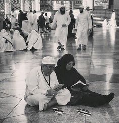 Find images and videos on We Heart It - the app to get lost in what you love. Cute Old Couples, Cute Muslim Couples, Muslim Pictures, Islamic Pictures, Wedding Couple Photos, Cute Couple Pictures, Muslim Couple Photography, Art Assignments, Muslim Family