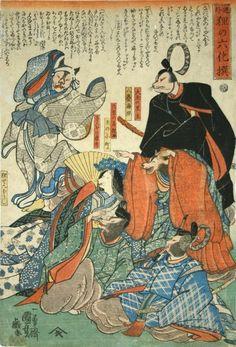 [] 道外 狸の六化撰 DOUKE TANUKI NO ROKKASEN [] [] by Kuniyoshi Utagawa 国芳歌川 [] [1797 – 1861] [] one of the last great masters of the UKIYO E style of woodblock prints n' painting [] an excellent teacher who had numerous pupils which continued his branch of the Utagawa school [] among the notable were #Yoshitoshi, #Yoshitora, #Yoshiiku, #Yoshikazu, n' Yoshifuji [] 画号は一勇斎。江戸時代末期を代表する浮世絵師の一人であり、画想の豊かさ、斬新なデザイン力、奇想天外なアイデア、確実なデッサン力を持ち、浮世絵の枠にとどまらない広範な魅力を持つ作品を多数生み出した絵師である。