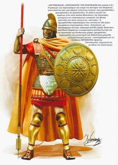 The Seleucid army was the army of the Seleucid Empire, one of the numerous Hellenistic states that emerged after the death of Alexander the Great.  As with the other major Hellenistic armies, the Seleucid army fought primarily in the Greco-Macedonian style, with its main body being the phalanx.