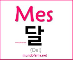 Mes Korean Phrases, Korean Quotes, Korean Words, How To Speak Korean, Learn Korean, Korean Language Tutorial, Korean Lessons, Korean Language Learning, Japanese Language