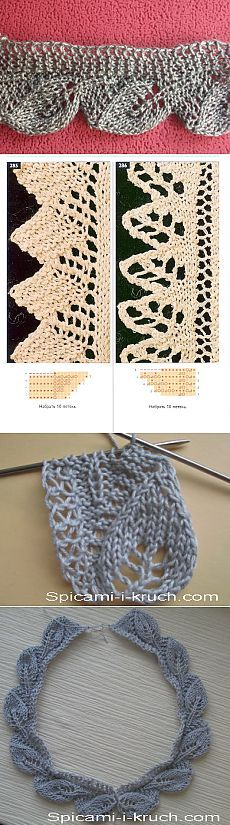 Kyme LEAVES - VERY many schemes, patterns and master classes. Lace Knitting Patterns, Lace Patterns, Knitting Stitches, Knitting Needles, Hand Knitting, Stitch Patterns, Col Crochet, Knit Edge, Knitting Projects