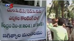 Krishna district MPTC & ZPTC Election Counting Started
