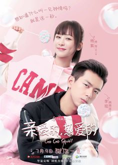 drama movie Watch full episode of Go Go Squid! Live Action, Kdrama, Love 020, Strong Woman Do Bong Soon, Japanese Song, Chines Drama, Taiwan Drama, Cute Romance, Drama Fever