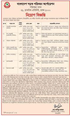 5a9f22cf4270 বিআরটিসিতে বিভিন্ন পদে নিয়োগ বিজ্ঞপ্তি । পদ সংখ্যা ৪৫ টি - Khabor BD24   One of