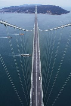 Pearl Bridge (Akashi Bridge), Kobe, Japan. This is the longest suspension bridge in the world.