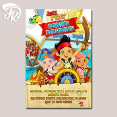 Jake and The Neverland Pirates Birthday Party Card Digital Invitation Kid…