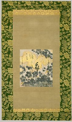 Tawaraya Sotatsu and Hon'ami Koetsu: Poem page mounted as a hanging scroll (1975.268.59) | Heilbrunn Timeline of Art History | The Metropolitan Museum of Art