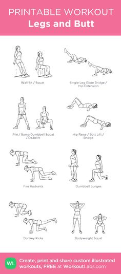 Legs and Butt: my custom printable workout by @WorkoutLabs #workoutlabs #customworkout