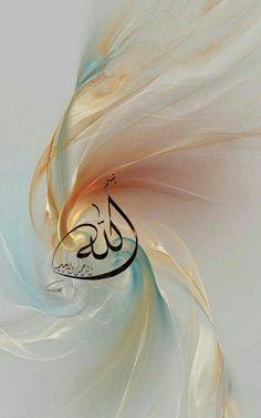 brassnybiier - 0 results for art Arabic Calligraphy Art, Arabic Art, Calligraphy Alphabet, Islamic Images, Islamic Pictures, Calligraphy Wallpaper, Islamic Paintings, Islamic Wall Art, Islamic Wallpaper