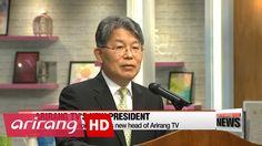 Arirang TV's New Lead - https://www.koreanfashion.us/arirang-tvs-new-lead-259/