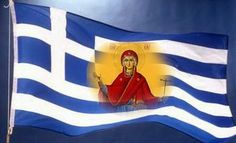 Greek Flag, Greek Beauty, Greek Islands, Ronald Mcdonald, Summertime, Religion, Places To Visit, Christian, Blog