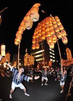 Kantoh Festival in Akita, Japan;