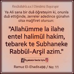 Karma, Allah, Prayers, Peace, Prayer, Beans, Sobriety, World