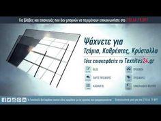 Τζαμια  Καθρέπτες   Κρύσταλλα 210 6619897 Texnites24 gr