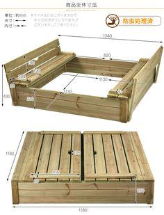 Madera sandbox for kids, sandbox diy, sandbox ideas, kids sandpit, pall Backyard Playground, Backyard For Kids, Backyard Projects, Outdoor Projects, Diy For Kids, Wood Projects, Backyard Games, Outdoor Games, Outdoor Play