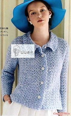«Lets knit series 2016 (Knitting 2016 Fall of Europe) Crochet Jacket, Crochet Cardigan, Knit Dress, Knit Crochet, Hand Knitting, Knitting Patterns, Crochet Patterns, Crochet Woman, Crochet Clothes