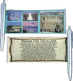 Blessing for the Traveller Pen Jewish Gift Bluenoemi Gifts https://www.amazon.com/dp/B01DYBHTSC/ref=cm_sw_r_pi_dp_2QXLxbB05CG5V