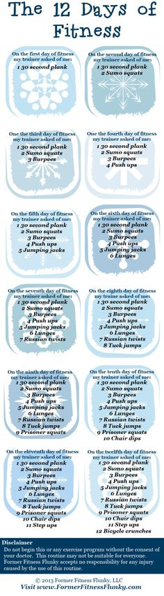 The 12 Days of Fitness Exercise Routine